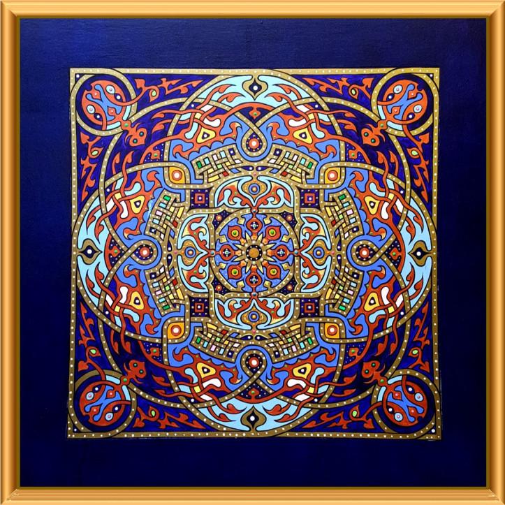 Brilliant Mandala Artist Stephen Meakin Spirit Mandala