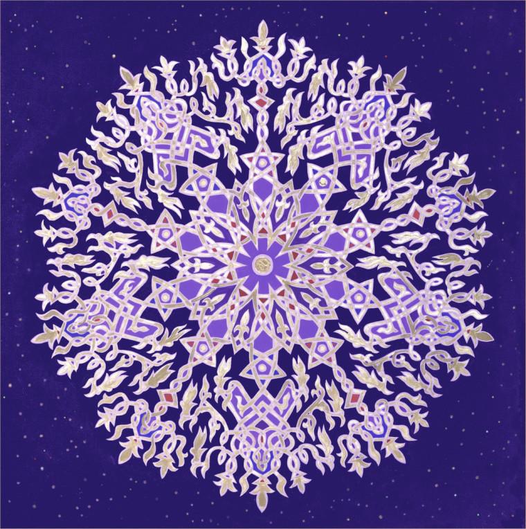 Beautiful Orchid Mandala by Stephen E. Meakin Christian Mandala Art